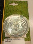 Hologeenlamp 12v-20w m/glas 50mm rond