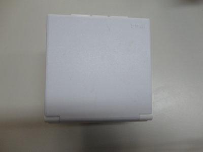 Inbouwdoos wit 230V, 12V, sat.