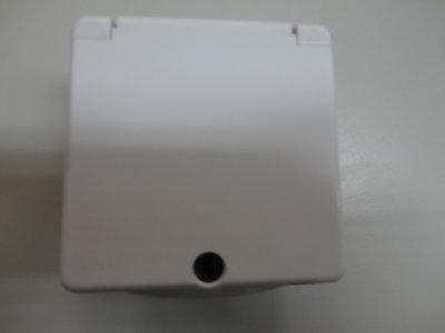Inbouwdoos wit, 230V
