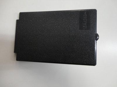 Los klepje inbouwdoos CEE, oud model, zwart