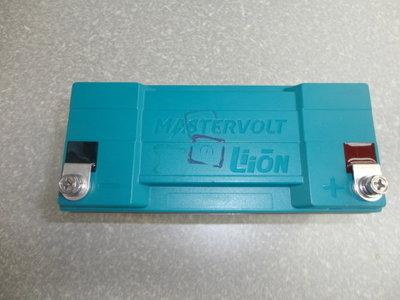 Mastervolt 12.8V 10Ah 128Wh Lithium ion Battery
